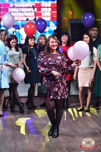«Октоберфест-2018»: выбор пивной столицы и День именинника, 28 сентября 2018 - Ресторан «Максимилианс» Уфа - 12