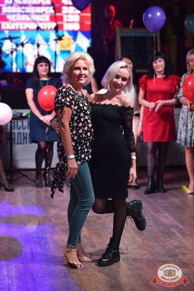 «Октоберфест-2018»: выбор пивной столицы и День именинника, 28 сентября 2018 - Ресторан «Максимилианс» Уфа - 16