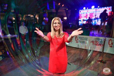 «Октоберфест-2018»: выбор пивной столицы и День именинника, 28 сентября 2018 - Ресторан «Максимилианс» Уфа - 25
