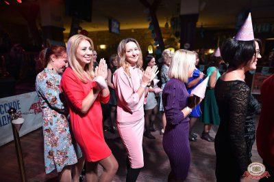 «Октоберфест-2018»: выбор пивной столицы и День именинника, 28 сентября 2018 - Ресторан «Максимилианс» Уфа - 28
