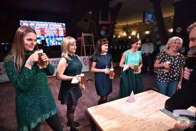 «Октоберфест-2018»: выбор пивной столицы и День именинника, 28 сентября 2018 - Ресторан «Максимилианс» Уфа - 33