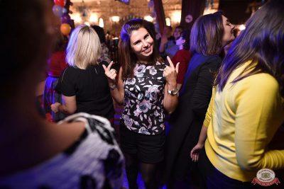 «Октоберфест-2018»: выбор пивной столицы и День именинника, 28 сентября 2018 - Ресторан «Максимилианс» Уфа - 40