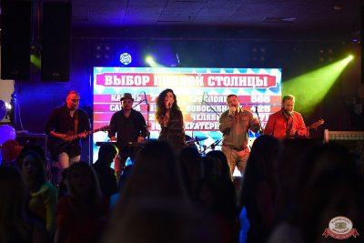 «Октоберфест-2018»: выбор пивной столицы и День именинника, 28 сентября 2018 - Ресторан «Максимилианс» Уфа - 41