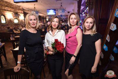 «Октоберфест-2018»: выбор пивной столицы и День именинника, 28 сентября 2018 - Ресторан «Максимилианс» Уфа - 47