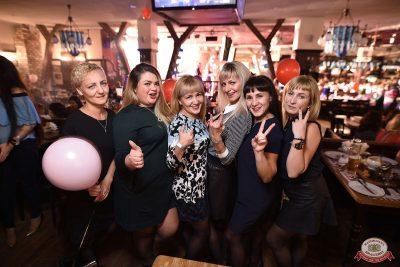 «Октоберфест-2018»: выбор пивной столицы и День именинника, 28 сентября 2018 - Ресторан «Максимилианс» Уфа - 51