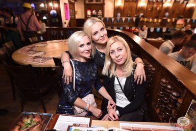 «Октоберфест-2018»: выбор пивной столицы и День именинника, 28 сентября 2018 - Ресторан «Максимилианс» Уфа - 52