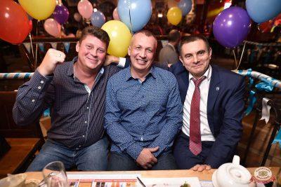 «Октоберфест-2018»: выбор пивной столицы и День именинника, 28 сентября 2018 - Ресторан «Максимилианс» Уфа - 53