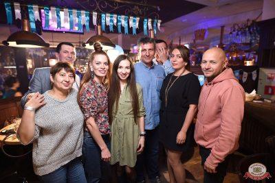 «Октоберфест-2018»: выбор пивной столицы и День именинника, 28 сентября 2018 - Ресторан «Максимилианс» Уфа - 56