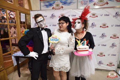 «Октоберфест-2018»: выбор пивной столицы и День именинника, 28 сентября 2018 - Ресторан «Максимилианс» Уфа - 7