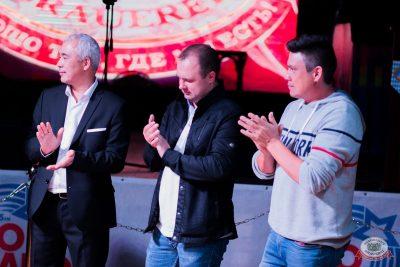 «Октоберфест-2019»: Бир Кинг, 3 октября 2019 - Ресторан «Максимилианс» Уфа - 1