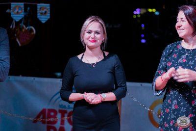 «Октоберфест-2019»: Бир Кинг, 3 октября 2019 - Ресторан «Максимилианс» Уфа - 10