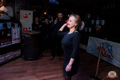 «Октоберфест-2019»: Бир Кинг, 3 октября 2019 - Ресторан «Максимилианс» Уфа - 11