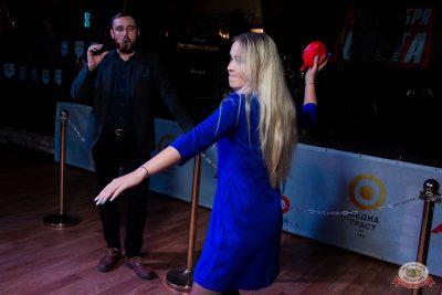 «Октоберфест-2019»: Бир Кинг, 3 октября 2019 - Ресторан «Максимилианс» Уфа - 12