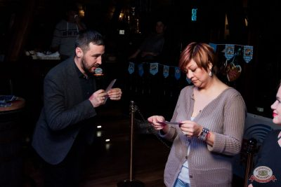 «Октоберфест-2019»: Бир Кинг, 3 октября 2019 - Ресторан «Максимилианс» Уфа - 14