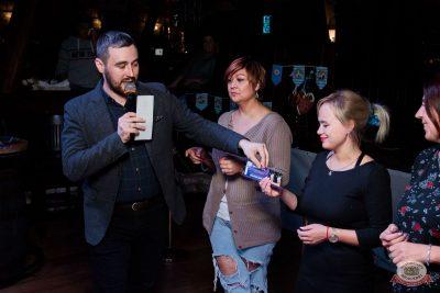 «Октоберфест-2019»: Бир Кинг, 3 октября 2019 - Ресторан «Максимилианс» Уфа - 15