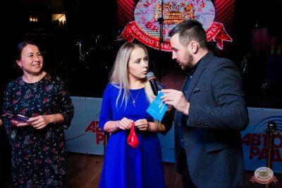 «Октоберфест-2019»: Бир Кинг, 3 октября 2019 - Ресторан «Максимилианс» Уфа - 16