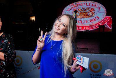 «Октоберфест-2019»: Бир Кинг, 3 октября 2019 - Ресторан «Максимилианс» Уфа - 17