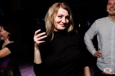 «Октоберфест-2019»: Бир Кинг, 3 октября 2019 - Ресторан «Максимилианс» Уфа - 19
