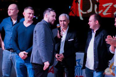 «Октоберфест-2019»: Бир Кинг, 3 октября 2019 - Ресторан «Максимилианс» Уфа - 2
