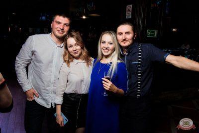 «Октоберфест-2019»: Бир Кинг, 3 октября 2019 - Ресторан «Максимилианс» Уфа - 20