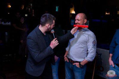 «Октоберфест-2019»: Бир Кинг, 3 октября 2019 - Ресторан «Максимилианс» Уфа - 21
