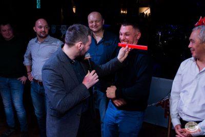 «Октоберфест-2019»: Бир Кинг, 3 октября 2019 - Ресторан «Максимилианс» Уфа - 22