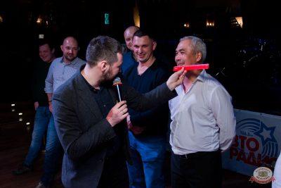 «Октоберфест-2019»: Бир Кинг, 3 октября 2019 - Ресторан «Максимилианс» Уфа - 23