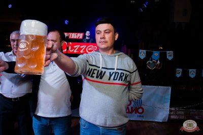 «Октоберфест-2019»: Бир Кинг, 3 октября 2019 - Ресторан «Максимилианс» Уфа - 25