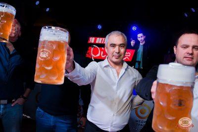 «Октоберфест-2019»: Бир Кинг, 3 октября 2019 - Ресторан «Максимилианс» Уфа - 26