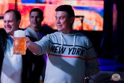 «Октоберфест-2019»: Бир Кинг, 3 октября 2019 - Ресторан «Максимилианс» Уфа - 30
