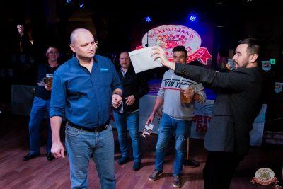 «Октоберфест-2019»: Бир Кинг, 3 октября 2019 - Ресторан «Максимилианс» Уфа - 41