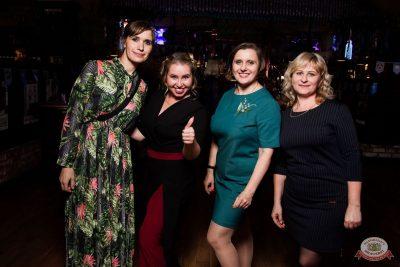 «Октоберфест-2019»: Бир Кинг, 3 октября 2019 - Ресторан «Максимилианс» Уфа - 49