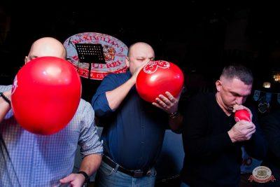 «Октоберфест-2019»: Бир Кинг, 3 октября 2019 - Ресторан «Максимилианс» Уфа - 6