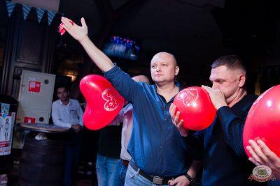 «Октоберфест-2019»: Бир Кинг, 3 октября 2019 - Ресторан «Максимилианс» Уфа - 9
