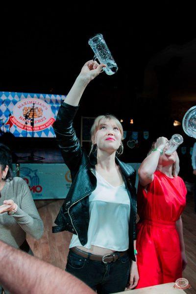«Октоберфест-2019»: открытие. Выбор пивной столицы, 20 сентября 2019 - Ресторан «Максимилианс» Уфа - 17