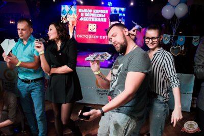«Октоберфест-2019»: выбор Короля и Королевы (первый тур), 21 сентября 2019 - Ресторан «Максимилианс» Уфа - 10