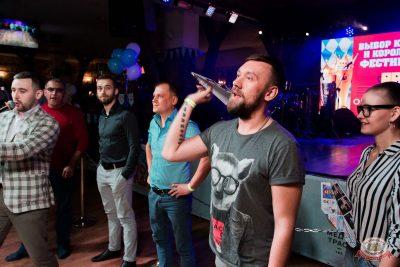 «Октоберфест-2019»: выбор Короля и Королевы (первый тур), 21 сентября 2019 - Ресторан «Максимилианс» Уфа - 12