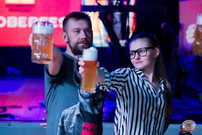 «Октоберфест-2019»: выбор Короля и Королевы (первый тур), 21 сентября 2019 - Ресторан «Максимилианс» Уфа - 27