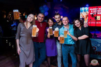 «Октоберфест-2019»: выбор Короля и Королевы (первый тур), 21 сентября 2019 - Ресторан «Максимилианс» Уфа - 32