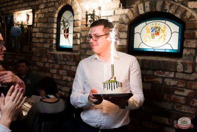 «Октоберфест-2019»: выбор Короля и Королевы (первый тур), 21 сентября 2019 - Ресторан «Максимилианс» Уфа - 39