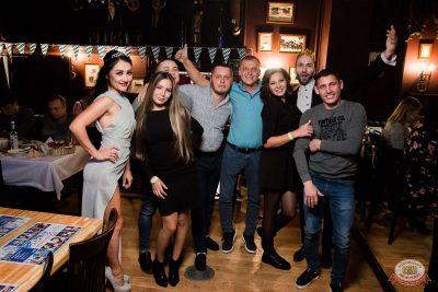 «Октоберфест-2019»: выбор Короля и Королевы (первый тур), 21 сентября 2019 - Ресторан «Максимилианс» Уфа - 49