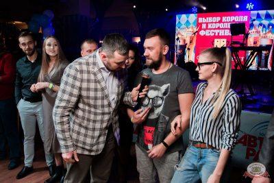 «Октоберфест-2019»: выбор Короля и Королевы (первый тур), 21 сентября 2019 - Ресторан «Максимилианс» Уфа - 9