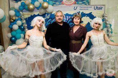 «Октоберфест-2019»: выбор Короля и Королевы (второй тур), 28 сентября 2019 - Ресторан «Максимилианс» Уфа - 1