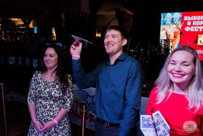 «Октоберфест-2019»: выбор Короля и Королевы (второй тур), 28 сентября 2019 - Ресторан «Максимилианс» Уфа - 10