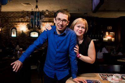 «Октоберфест-2019»: выбор Короля и Королевы (второй тур), 28 сентября 2019 - Ресторан «Максимилианс» Уфа - 12