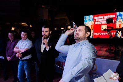 «Октоберфест-2019»: выбор Короля и Королевы (второй тур), 28 сентября 2019 - Ресторан «Максимилианс» Уфа - 13