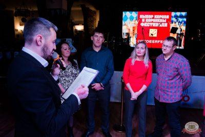 «Октоберфест-2019»: выбор Короля и Королевы (второй тур), 28 сентября 2019 - Ресторан «Максимилианс» Уфа - 15