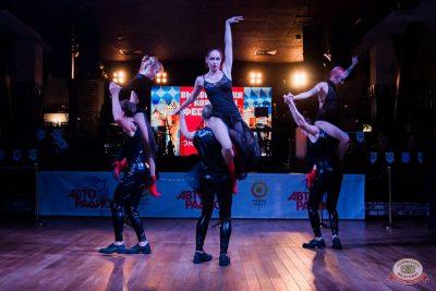 «Октоберфест-2019»: выбор Короля и Королевы (второй тур), 28 сентября 2019 - Ресторан «Максимилианс» Уфа - 16
