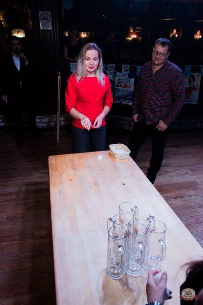 «Октоберфест-2019»: выбор Короля и Королевы (второй тур), 28 сентября 2019 - Ресторан «Максимилианс» Уфа - 17