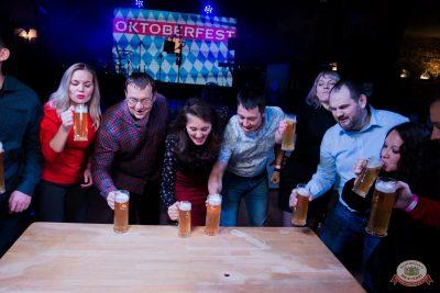 «Октоберфест-2019»: выбор Короля и Королевы (второй тур), 28 сентября 2019 - Ресторан «Максимилианс» Уфа - 20